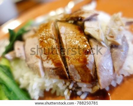 Thai food  and seafood #788250781