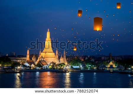 Wat Arun temple on night in Bangkok city with yeepeng float lantern background, this immage can use for Thailand travel and new year celebration in Thailand. Royalty-Free Stock Photo #788252074