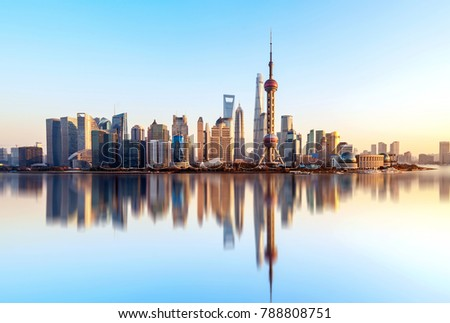 Shanghai skyline with modern urban skyscrapers, China