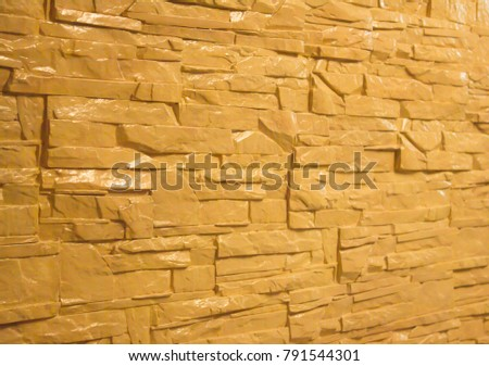Stone surface of the floor or wall. Texture. #791544301
