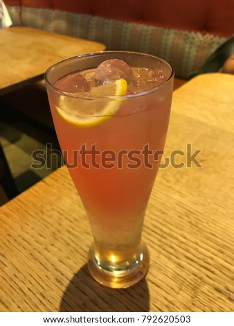 A glass of cold beverages on table. #792620503