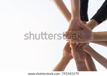 Human hands were a collaboration concept of teamwork business trust group of people  #793345579