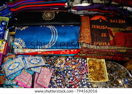 Jerusalem Israel January 13-2018 Handicrafts and gifts sold in a souvenirs shop sold in the bazaar of the old city of Jerusalem in Israel #794562016