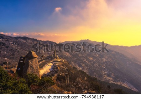Daegyeonsa Temple, Mountain Biseulsan, The best Image of landscape Mountain, Daegu City in South Korea. #794938117