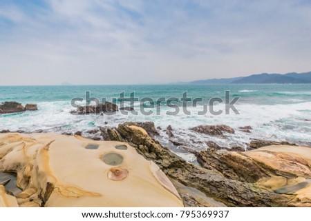 taipei/taiwan - 12/12 2017 : Waves and Rocks of Taiwan #795369937