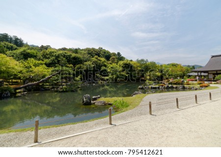 Kyoto, Japan, 2/6/2014 - Visit to the Tenryu-ji Temple #795412621