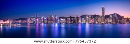 Hong Kong Victoria Harbour Night View Royalty-Free Stock Photo #795457372