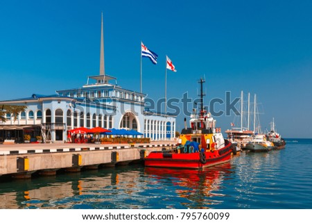 Flags of Adjara and Georgia and boats in the Batumi Sea Port, Adjara, Georgia #795760099