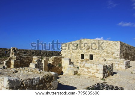 Ruins of the Venetian Castle Fortezza, in Rethymnon, Crete, Greece. #795835600
