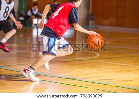 Middle school student playing basketball game #796090099