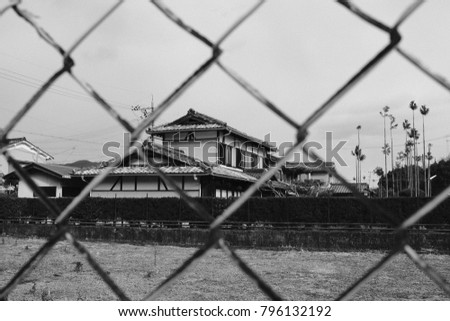 Old japanese house #796132192