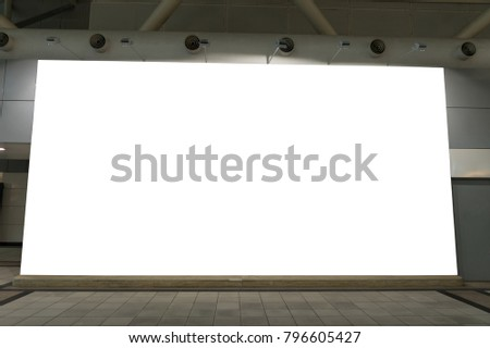 Large blank billboard on a street wall, banners with room to add your own text #796605427
