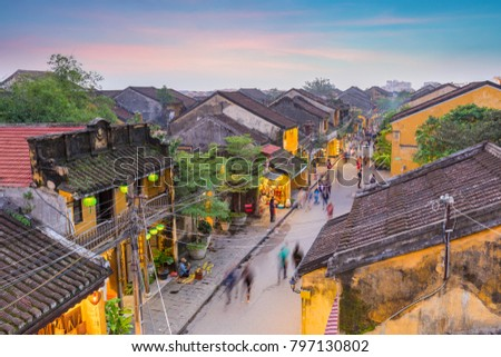 the street of old town Hoi An, Vietnam #797130802