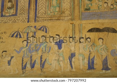 Ancient paintings on the temple walls. #797207992
