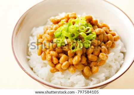 Natto Japanese fermented soybeans #797584105