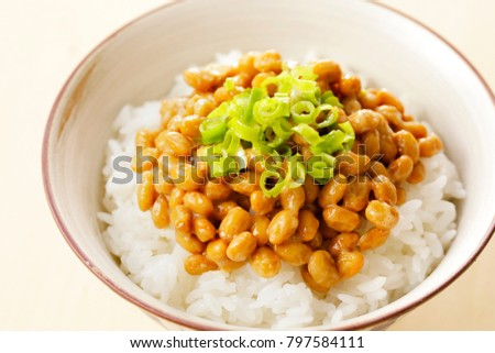 Natto Japanese fermented soybeans #797584111
