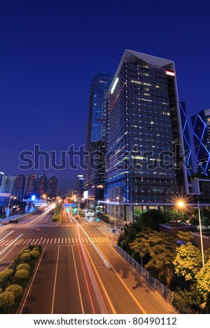 Urban landscape at night and through the city's traffic #80490112