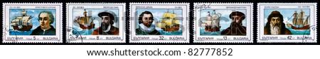 BULGARIA - CIRCA 1989: A stamps printed in Bulgaria show a portraits of Columbus, Vasco da Gama, Sir Francis Drake, Ferdinand Magellan and Henry Hudson, series, circa 1989 #82777852