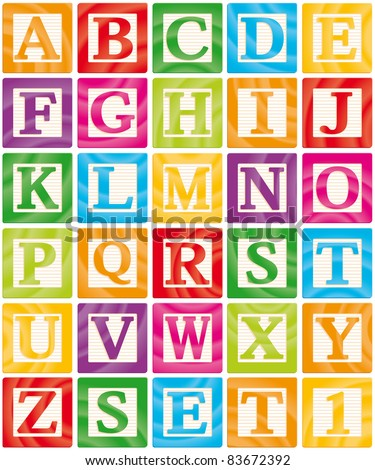 Baby Blocks Set 1 of 3 - Capital Letters Alphabet.  Isolated against a white background.