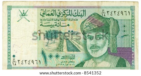 100 baisa bill of Oman, green pattern #8541352