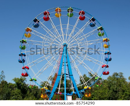 A colourful ferris wheel. Front view Royalty-Free Stock Photo #85754290
