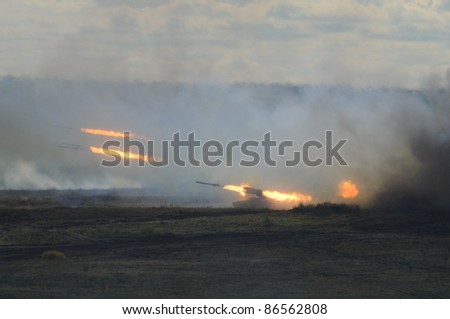 Volley fire #86562808