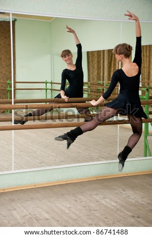 dancer is doing exercises in ballet class #86741488