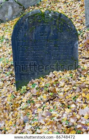 Jewish Cemetery, Trebic, Czech Republic #86748472