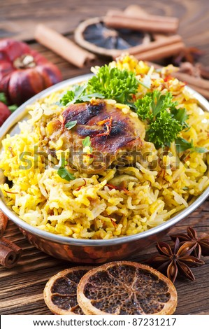 Chicken Biryani #87231217