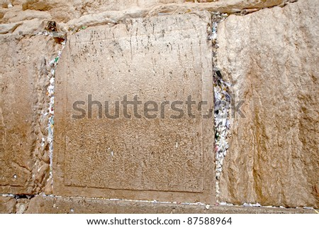 The Jerusalem wailing wall - very large image #87588964
