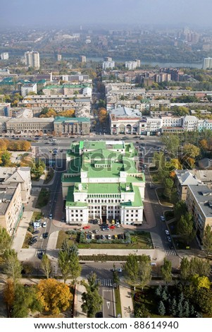 Donetsk city - aerial view. #88614940