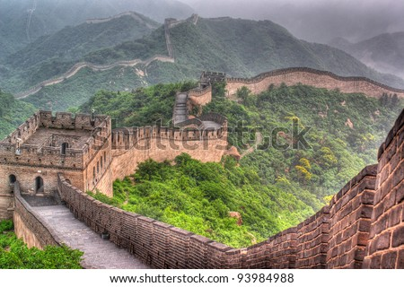 The Great Wall of China Royalty-Free Stock Photo #93984988