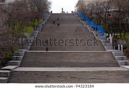 View of the Potemkin steps in Odessa, Ukraine #94323184