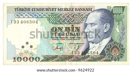 10000 lire bill of Turkey, slate portrait, green pattern #9624922