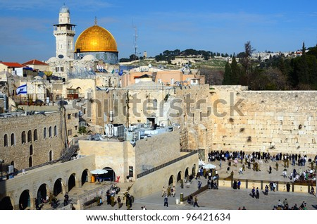 The Western Wall is the remnant of the ancient wall that surrounded the Jewish Temple's courtyard in jerusalem, Israel. Dome of the Rock is a Muslim Shrine located on the Temple Mount. #96421634