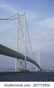An image of Akashi Kaikyo Bridge