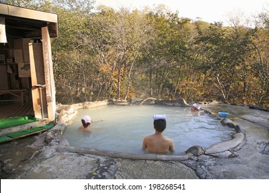 An Image of Bear'S Hot Spring