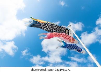 """An Image of Carp Streamer carp streamers """"Koinobori"""", japanese traditional festival of Children's Day"""