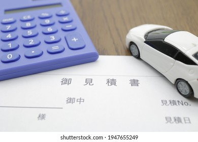 Image of costs related to cars. Translation: Quotation. Dear. Estimated number. Estimated date.