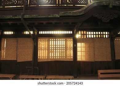 An Image of Dogo Onsen