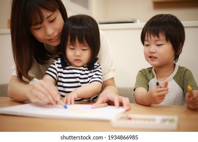 Image of drawing parent and child