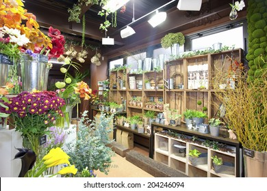 An Image of A Flower Shop