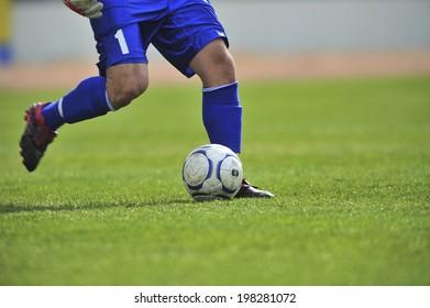 An Image of Football