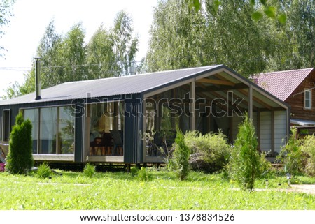 Image Forest House Natural Composition Photography Stock
