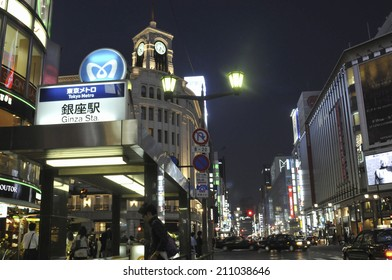 Image Of Ginza At Night