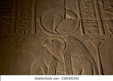 Image of the god Horus in the Temple of Edfu in Egypt