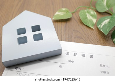 Image of housing costs. Japanese estimate. Translation: estimate, Dear, Subject, as below, estimate  No., Estimate date.