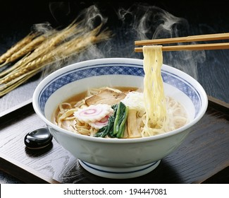 An image of Japanese noodles