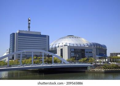 An Image of Kyocera Dome Osaka