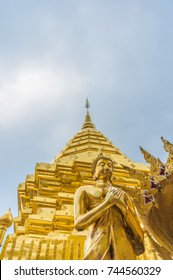 image of landmark Buddhist pagoda at wat  Phra That Doi Suthep temple ,Chiang mai ,Thiland.